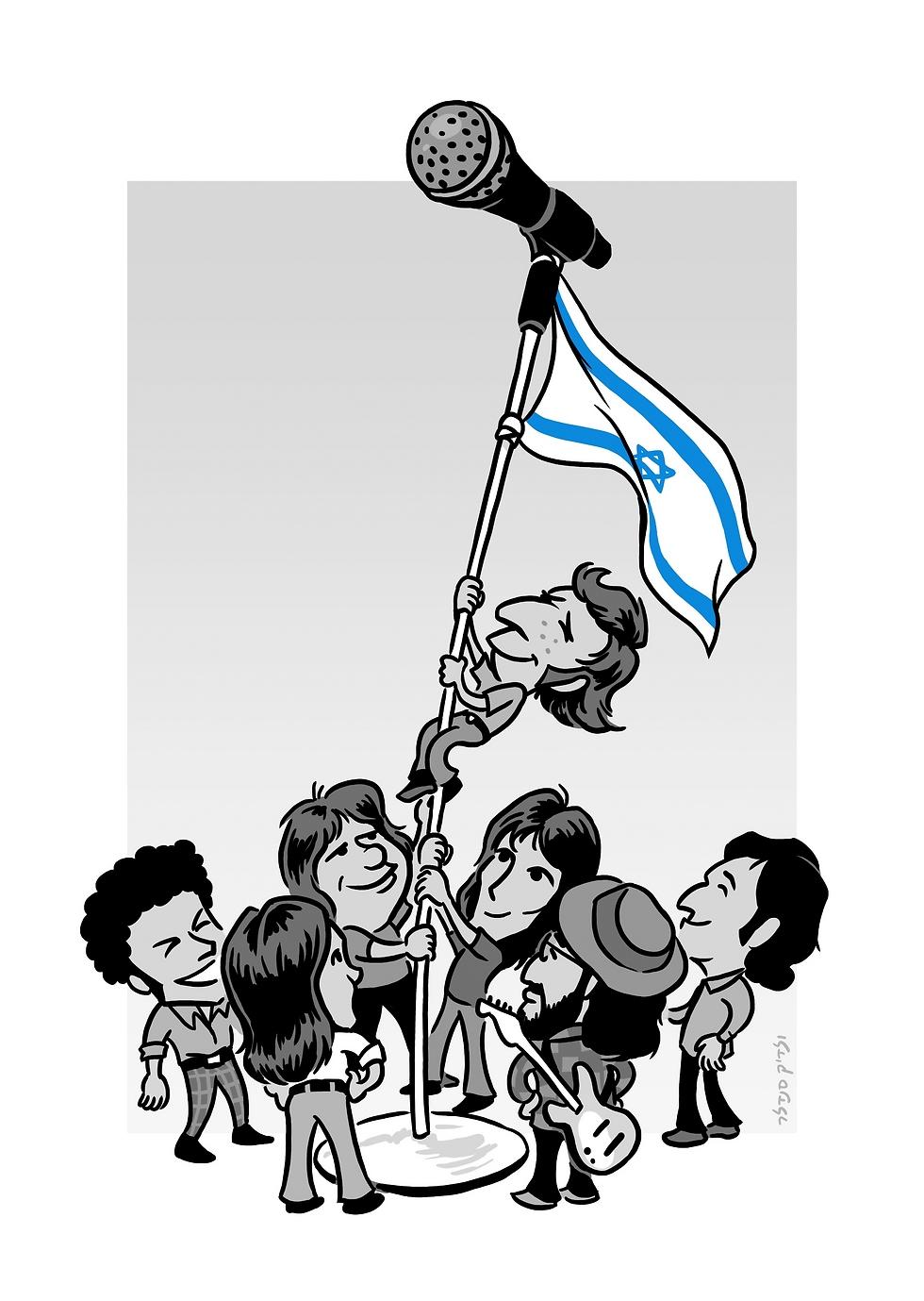 בתל אביב ייסדנו את הרוק הישראלי (איור: ולדיק סנדלר) (איור: ולדיק סנדלר)