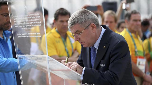 IOC President Thomas Bach inaugurates the memorial (Photo: AP)