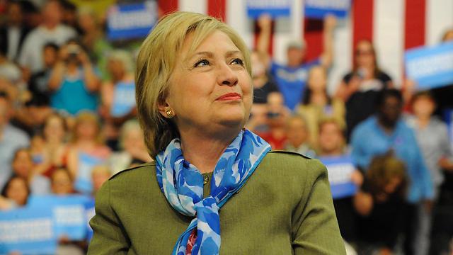 Hillary Clinton (Photo: AFP)