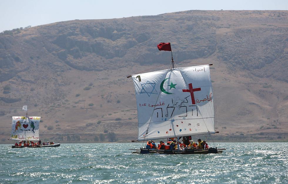 מחנה קיץ משותף לנוער יהודי וערבי ישראלי (צילום: AFP) (צילום: AFP)