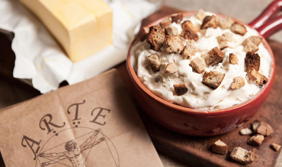גלידת בגט וחמאה (צילום:דניאל קונטיני)