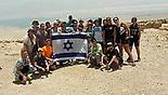 Participants of Taglit-Birthright project (file photo) ()