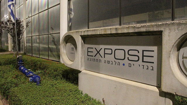 The fashion company Expose (Photo: Zohar Shahar)