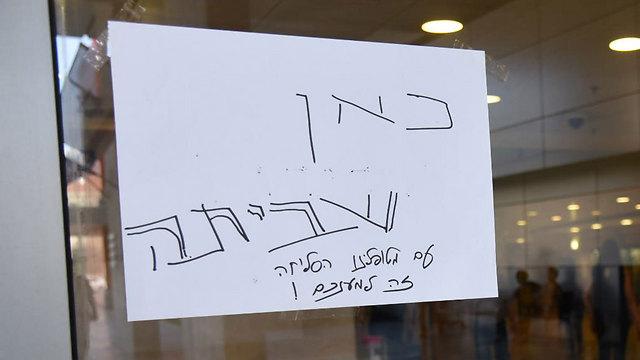 """בית החולים רמב""""ם בחיפה, הבוקר (צילום: אביהו שפירא) (צילום: אביהו שפירא)"""