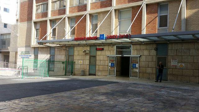 Hadassah Medical Center in Jerusalem's Ein Kerem (Photo: Eli Mendelbaum)
