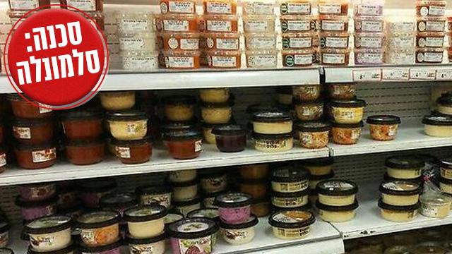 מוצרי סלטי שמיר בסופרמרקט ()