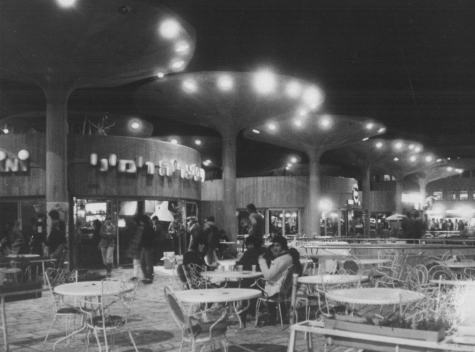 העסקים התוססים בסוף שנות ה-70 (צילום: יוסי רוט) (צילום: יוסי רוט)