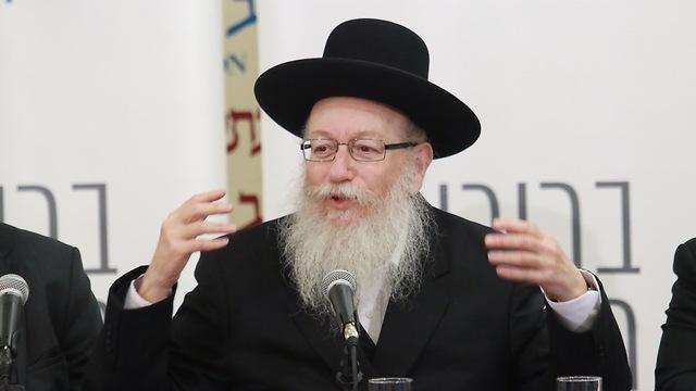 Minister of Health Rabbi Yaakov Litzman (Photo: Dana Kopel) (Dana Kopel)