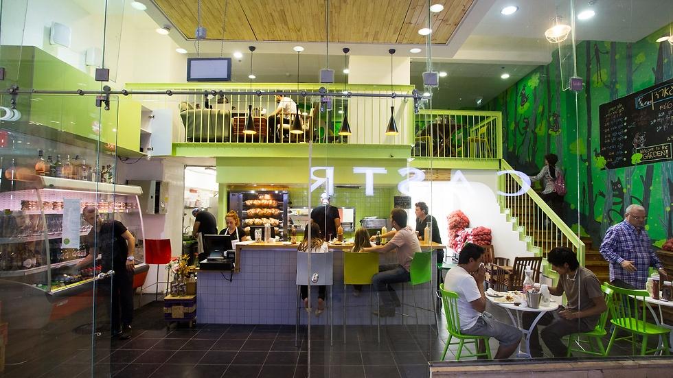 """מסעדת """"גארדן"""" שנסגרה (צילום: יח""""צ) (צילום: יח"""