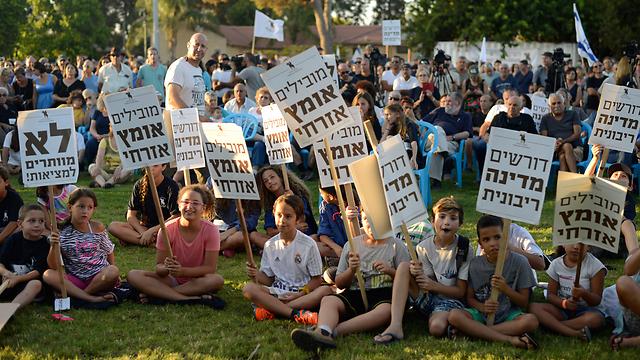 הפגנת תמיכה שקיימו תושבים בעבר למען חברם (צילום: יובל חן)