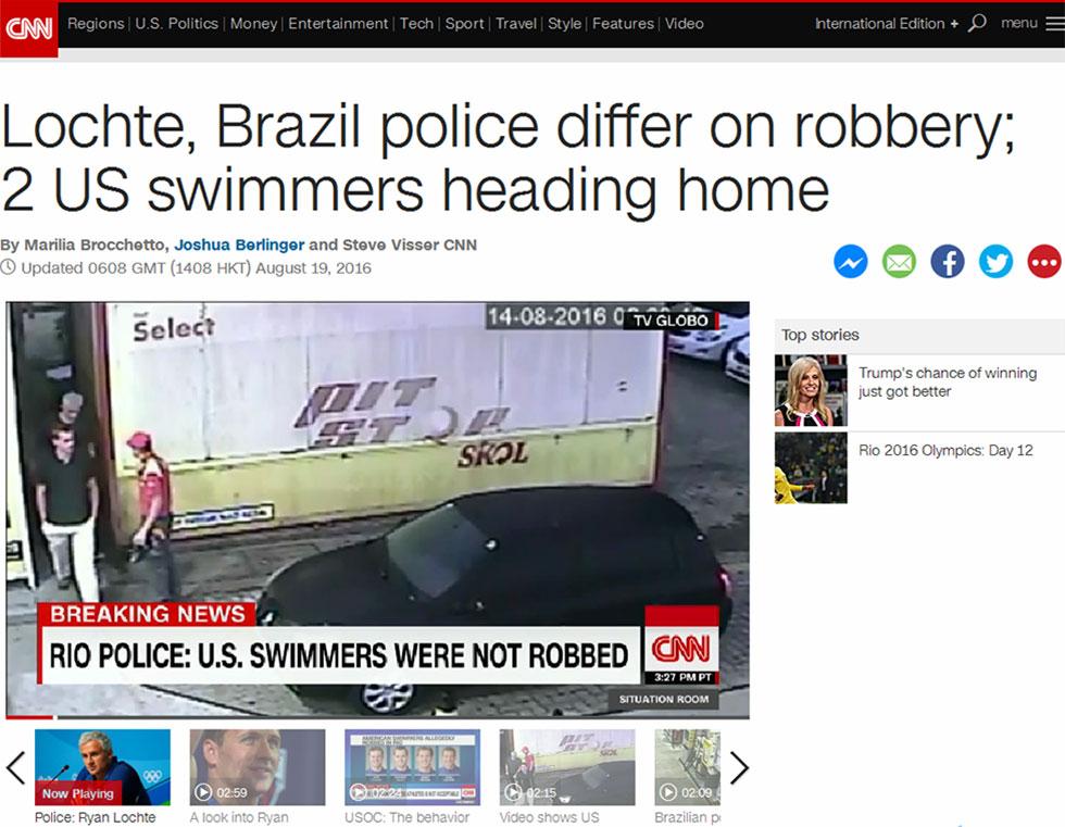 הדיווח ב-cnn על האירוע, אחרי שהתברר שהשחיינים לא נשדדו ()