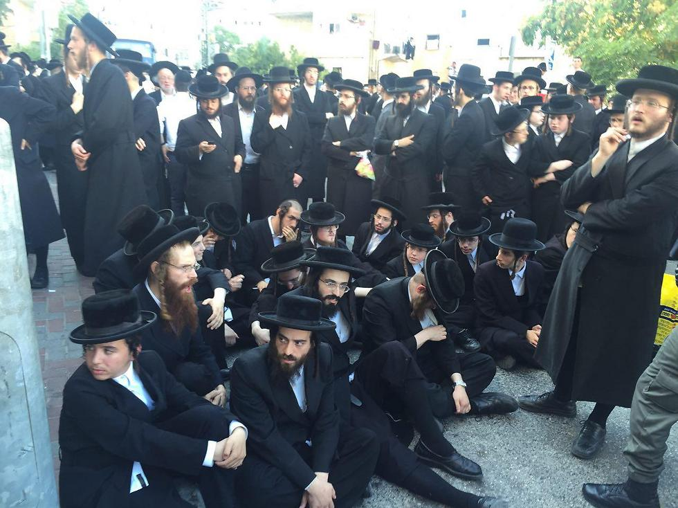 Ultra-Orthodox protest getting drafted into the IDF (Photo: Daniel Elior)