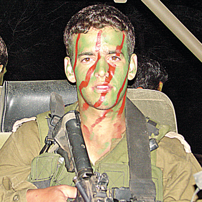 Erenlib in IDF uniforms, before his injury.