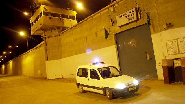 כלא אשל (צילום: חיים הורשנטיין) (צילום: חיים הורשנטיין)