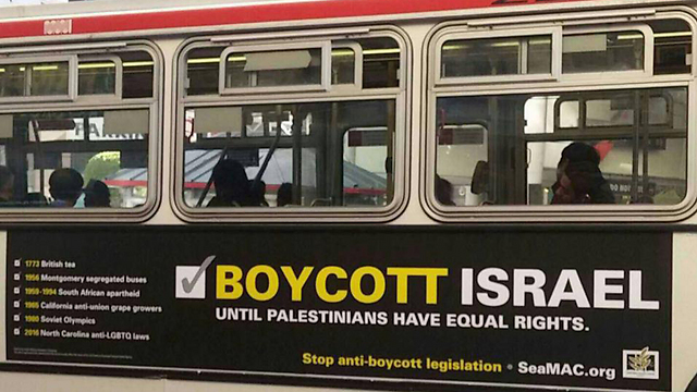 A bus ad in California calling to boycott Israel.