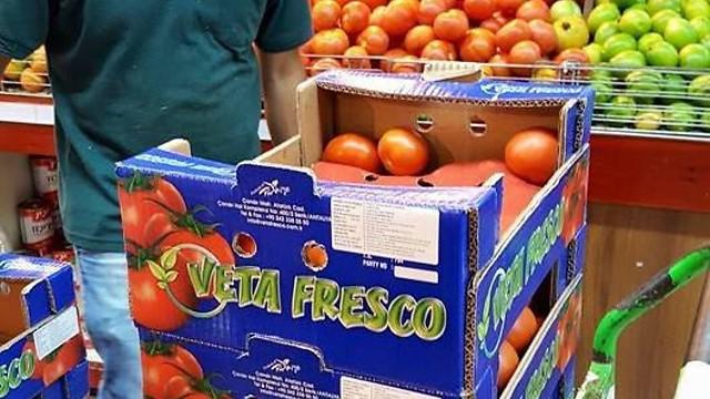 עגבניות מטורקיה כפי שנמכרו בעבר בסופרמרקט ישראלי ()