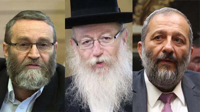 Rabbis L–R: MK Moshe Gafni, Minister Yaakov LItzman, Minister Aryeh Deri (Photos: Gil Yohanan, Alex Kolomoisky & Ohad Zwigenberg) (Photo: Ohad Zwigenberg, Alex Klomoisky and Gil Yohanan)