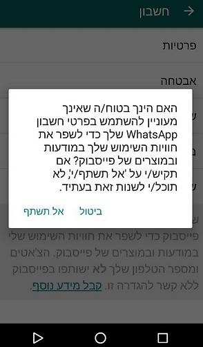 (צילום: GSM-israel)