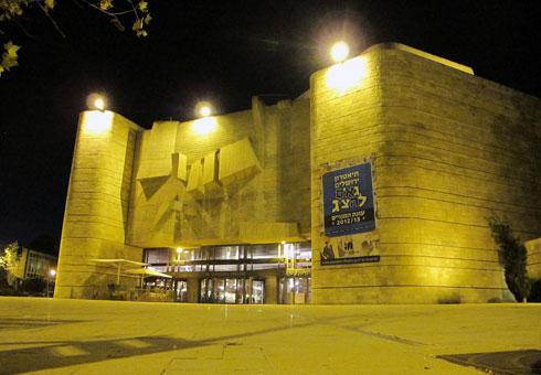תיאטרון ירושלים. הנדלרים הביאו כאן לשיא את שילוב האמנים הישראלים בפרויקט (צילום: מיכאל יעקובסון)