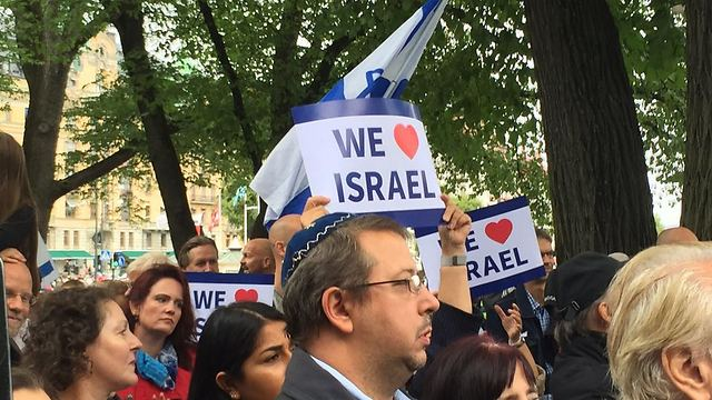 Pro-Israel rally in Sweden