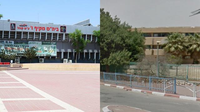 מקיף ו' בבאר שבע מול תיכון אלהוזייל ברהט  (צילום:הרצל יוסף) (צילום:הרצל יוסף)