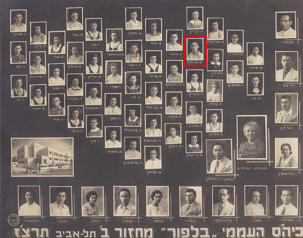 Peres the student at the Balfour Elementary School in 1936 (Photo: Shimon Peres Archive)