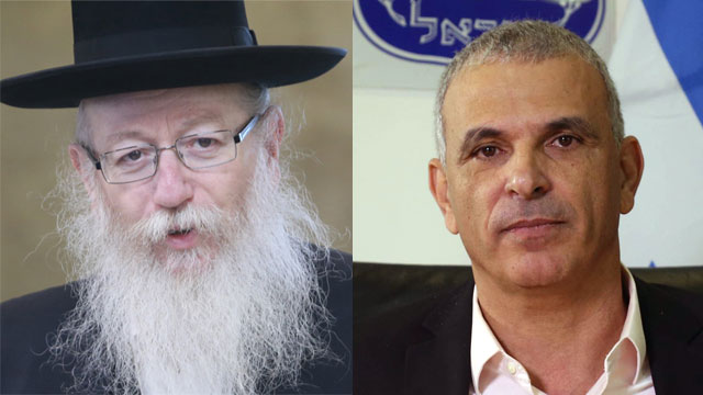 Yaakov Litzman (L) and Moshe Kahlon (Photo: Gil Yohanan, Alex Kolomoisky)