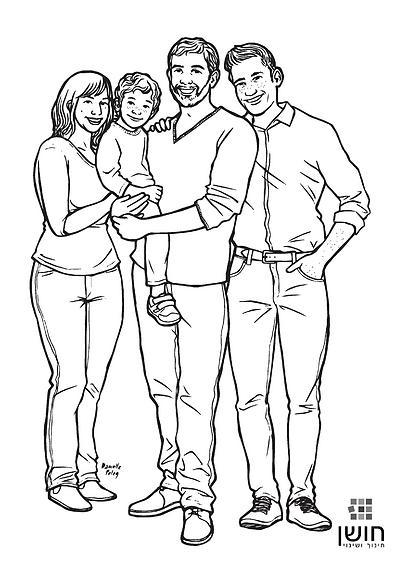 """הציורים מדגימים מגוון רחב של משפחות (צילום: באדיבות חוש""""ן, ציור: דניאל פלג)"""