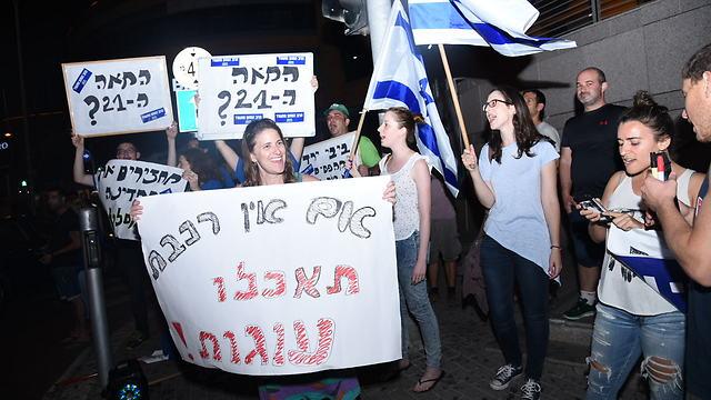 הפגנה על השיבושים ברכבת ישראל (צילום: אביהו שפירא)