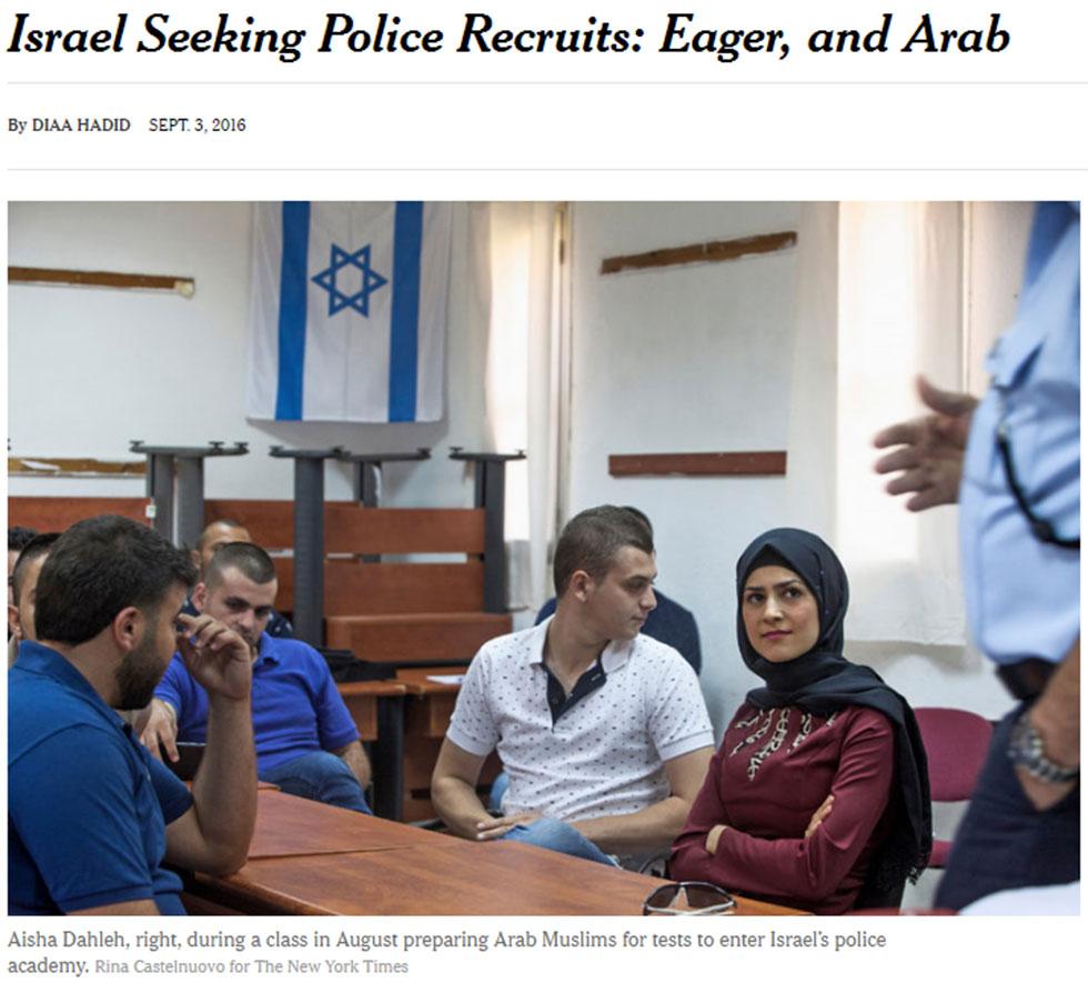 """צילום מתוך ה""""ניו יורק טיימס"""" (צילום: New York Times) (צילום: New York Times)"""