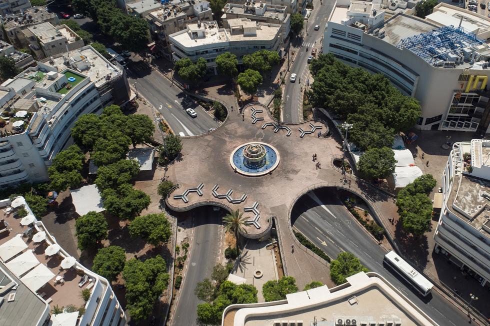 זוכרים? הכיכר המוגבהת. עם כל בעיותיה, פקקים היא סיכלה במשך 40 שנה (צילום: take air צילום אוויר)