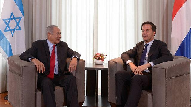 Prime Minister Netanyahu with Dutch Prime Minister Mark Rutte (Photo: Amos Ben Gershom/GPO)