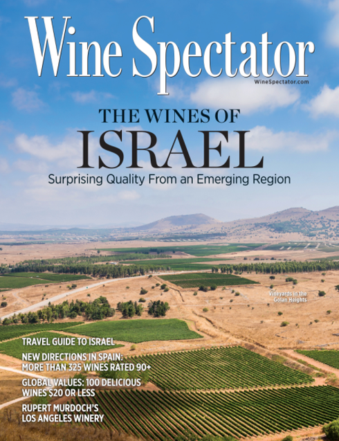 Wine Spectator's October 2016 issue (Photo: Wine Spectator)