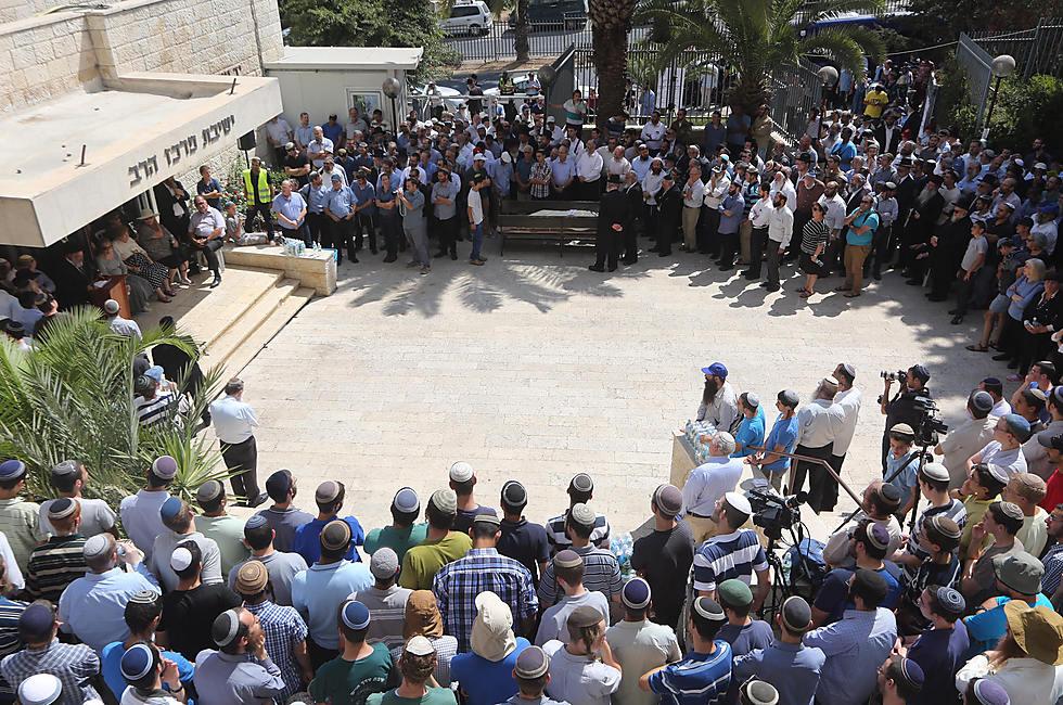 """בישיבת """"מרכז הרב"""" בירושלים (צילום: גיל יוחנן)"""