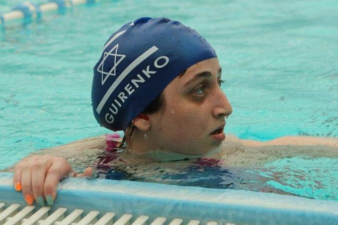 ורוניקה גירנקו (צילום: קרן איזקסון) (צילום: קרן איזקסון)
