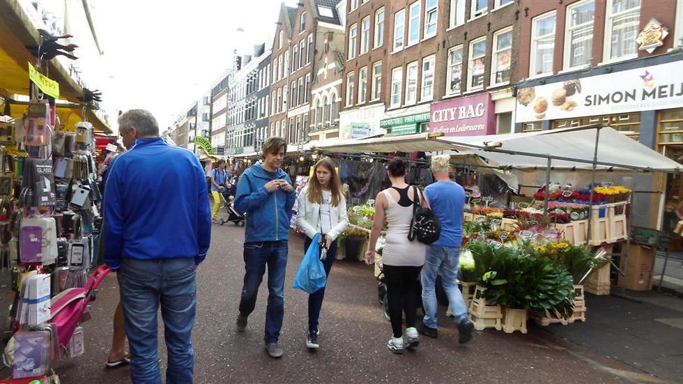 """ביקור בשוק הוא חובה באמסטרדם ושוק """"אלברט קאופ"""" הוא חובה בפני עצמו (צילוםף גל עפרון) (צילוםף גל עפרון)"""