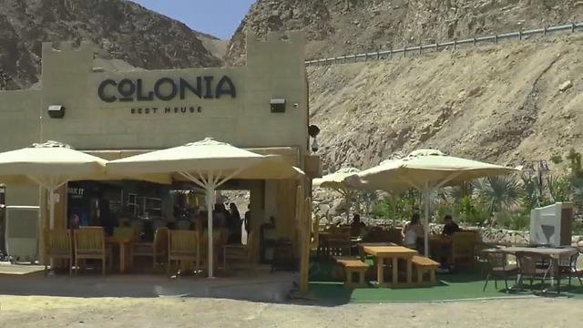 מתחם האוהלים והמסעדה - קולוניה ()