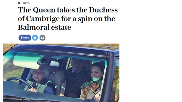 קייט חגורה, המלכה לא. ישבו במושב האחורי: מאבטחי השתיים ()