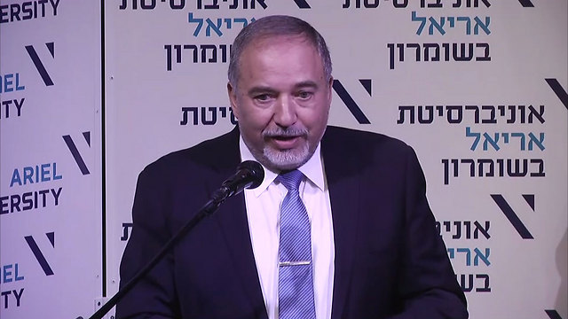 Avigdor Lieberman at Ariel University (Photo: Asaf Magal)