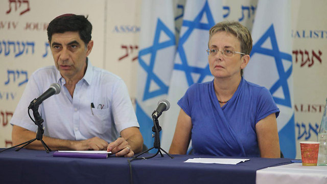 Prof. Simcha and Dr. Leah Goldin, Hadar's parents (Photo: Motti Kimchi)
