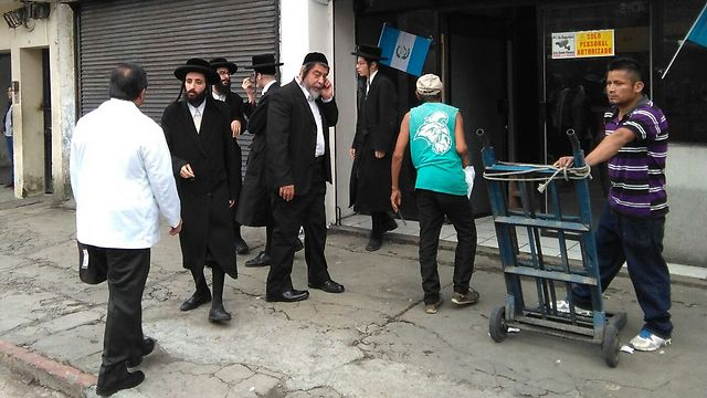 Raid on Haredi extremist faction
