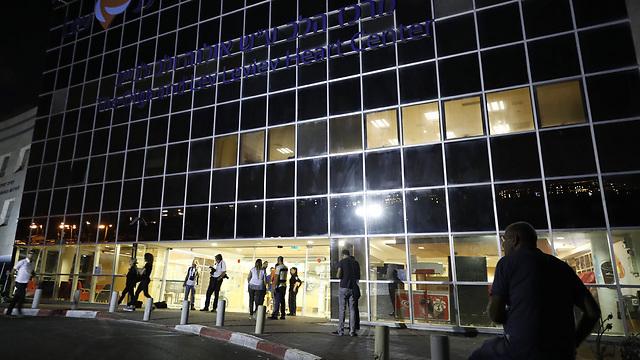 בית החולים שיבא, הערב (צילום: AFP) (צילום: AFP)