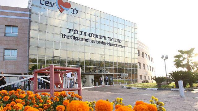 Centro Médico Sheba (Foto: Avi Moalem)
