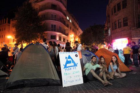 כיכר ציון בימי המחאה החברתית של קיץ 2011. אתר ההפגנות הראשי בבירה (צילום: עמית שאבי)