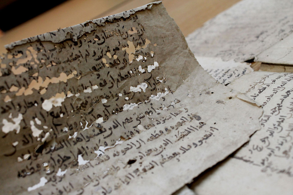 Portion of the discovered documents (Photo: National Library) (Photo: National Library)