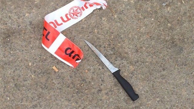 The knife used in the stabbing attack. (Photo: IDF Spokesperson)