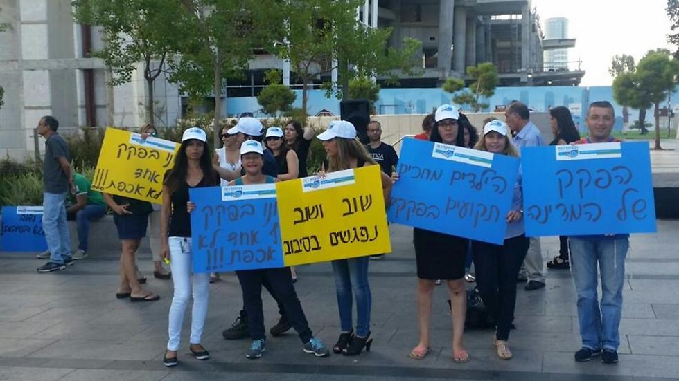 Israeli workers striking (Photo: Histadrut) (Photo: Histadrut)