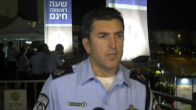 Jerusalem vicinity Police Chief (Photo: Daniel Elior)