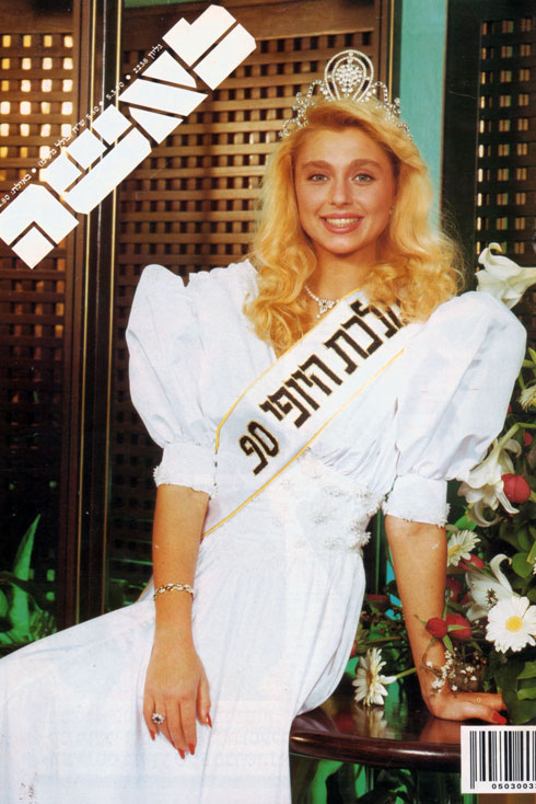 שער ההכתרה, 1990 (צילום: ששון משה)