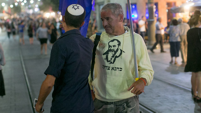 Lehava members, including a man in a 'Kahane was right' hoodie, at Zion Square in Jerusalem (Photo: Ohad Zwigenberg)